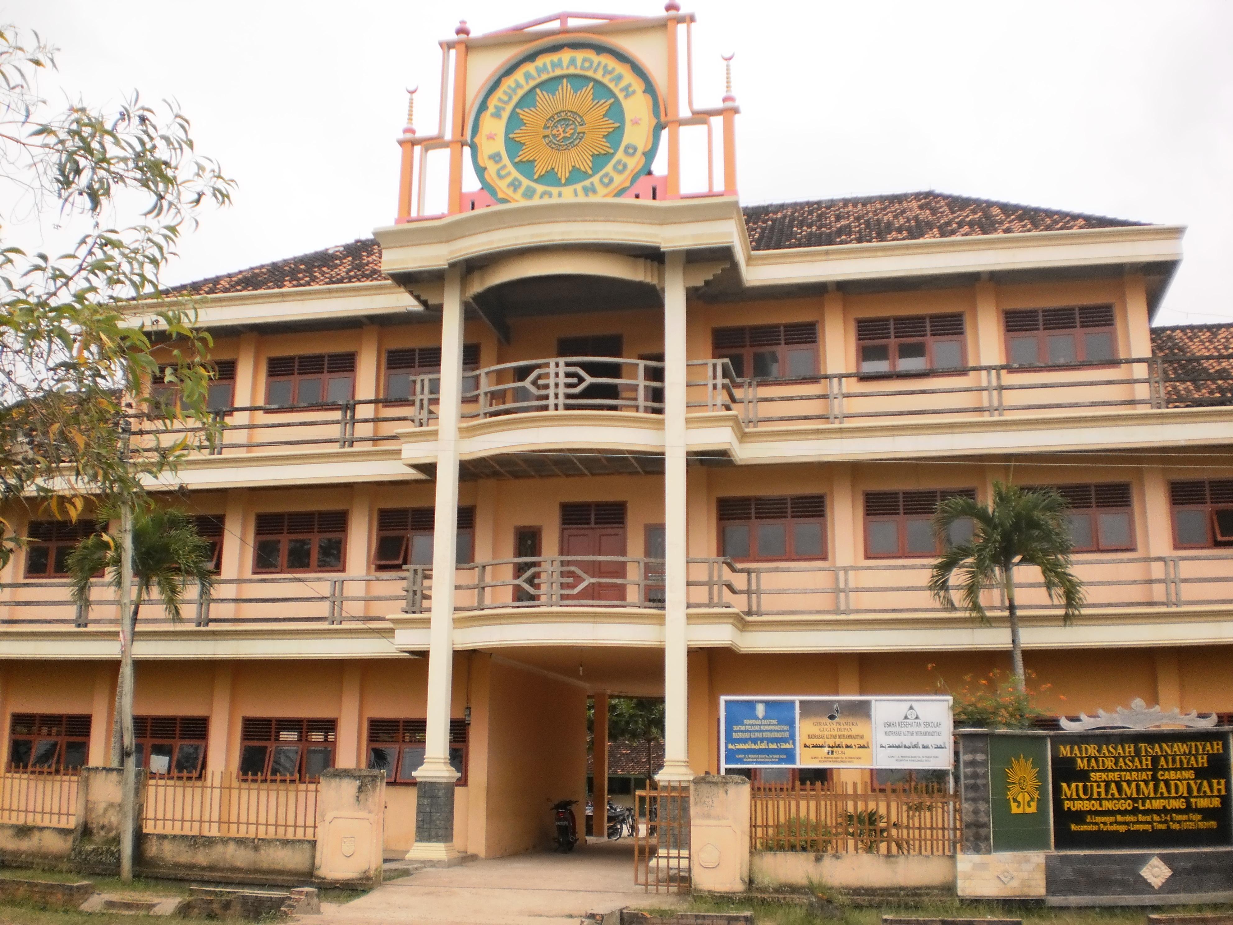 Gedung Ma Muhammadiyah Purbolinggo Marhenyantoz S Blog