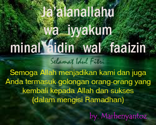 Kartu Lebaran Marhenyantoz S Blog
